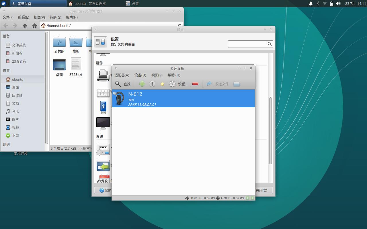 山寨平板上的ubuntu   hhuysqt